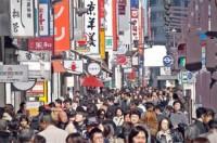 Kinh tế Nhật Bản: Còn nhiều hệ lụy