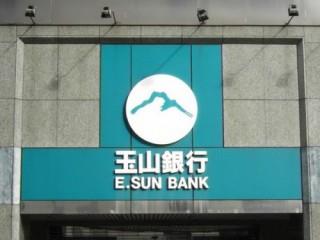 Ngân hàng TNHH E.SUN thành lập chi nhánh tại Đồng Nai