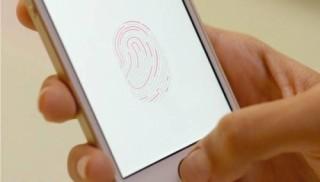 HSBC giới thiệu tính năng đăng nhập tài khoản bằng dấu vân tay