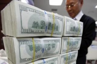Nhiều ngân hàng tăng nhẹ giá mua - bán USD