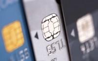 Tìm hiểu về việc chuyển đổi thẻ NH tiêu chuẩn EMV sang thẻ chip