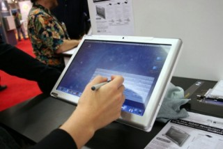 Apple đang phát triển một dòng thiết bị hoàn toàn mới với tên mã 'Star'