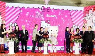 Hà Nội: Triển khai tổ hợp vui chơi giải trí lớn nhất Đông Nam Á