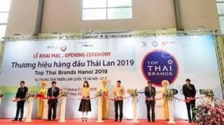 Hội chợ hàng Thái Lan ở Hà Nội thu hút lượng lớn người tiêu dùng