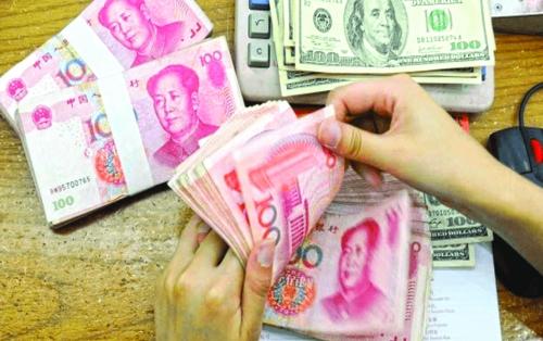 Mỹ không gắn nhãn thao túng tiền tệ cho Trung Quốc