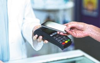 Số hóa ngân hàng thêm cơ hội bứt tốc