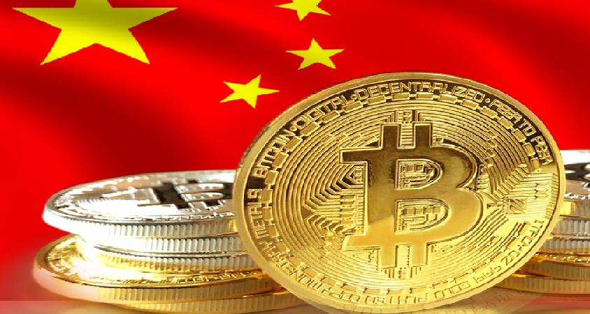 Nhân dân tệ điện tử của Trung Quốc vận hành như thế nào?