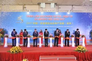 Khai mạc Triển lãm Sản phẩm cơ khí - điện tử Việt Nam 2017