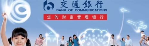 Thêm 1 chi nhánh NH nước ngoài được phép kinh doanh, cung ứng dịch vụ ngoại hối