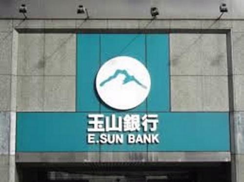 VPĐD Ngân hàng E.SUN tại Hà Nội được gia hạn thời hạn hoạt động