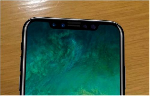 Đây là tấm bảo vệ cho iPhone 8, viền mỏng, phần màn hình trên cùng sẽ luôn bật?