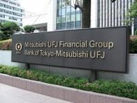 MUFG chi nhánh Hà Nội được kinh doanh, cung ứng dịch vụ ngoại hối