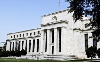 Thị trường xem nhẹ tín hiệu tăng tốc thắt chặt của Fed
