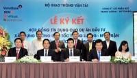 Các NH đầu tư hơn 6.800 tỷ đồng cho Dự án cao tốc Trung Lương - Mỹ Thuận - Cần Thơ