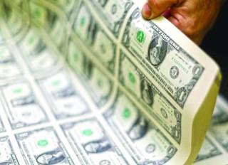 Chủ tịch Fed phát tín hiệu có thể cắt giảm lãi suất