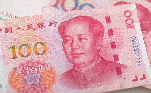 Trái phiếu Panda - thành công và những quan ngại
