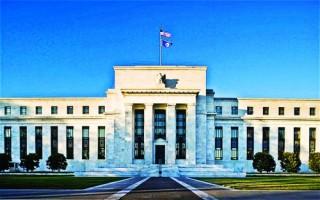 Các nhà kinh tế dự báo Fed sẽ cắt giảm lãi suất