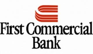 Sửa đổi mức vốn được cấp của 2 chi nhánh Ngân hàng First Commercial Bank, Ltd