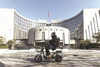 Ngân hàng trung ươngTrung Quốc cải thiện khả năng tiếp cận tín dụng