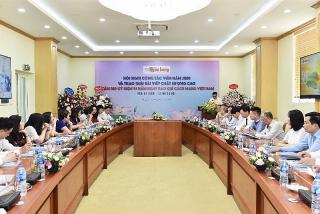 Tạp chí Ngân hàng trao giải bài viết chất lượng cao nhân dịp kỷ niệm 95 năm ngày báo chí Cách mạng Việt Nam 21/6