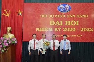 Chi bộ Khối Dân Đảng: Triển khai hiệu quả nhiệm vụ chính trị được giao và công tác xây dựng Đảng