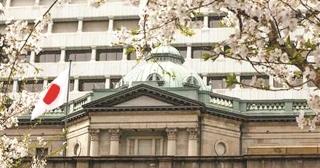 """Những """"điểm nóng"""" trong chính sách của BoJ"""