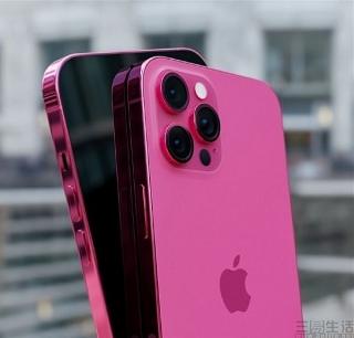 iPhone 13 Pro Max màu hồng xuất hiện