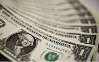 Giá USD ngân hàng tiếp tục duy trì trong khoảng 21.835-21.840 đồng/USD