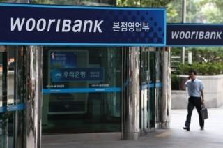 NHNN thu hồi giấy phép 2 chi nhánh Woori Bank tại Hà Nội và TP.HCM