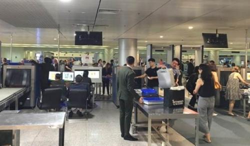 Nữ hành khách cất giấu 18.000 AUD khi xuất cảnh