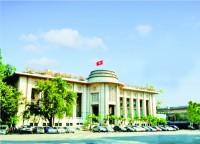 Ngân hàng Nhà nước: Từng bước hoàn thiện kiến trúc Chính phủ điện tử