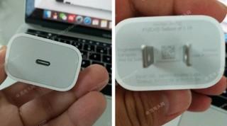 Sạc nhanh cho iPhone mới sẽ không được bán rời
