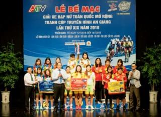 Giải Đua xe đạp nữ tranh cúp truyền hình An Giang kết thúc thành công tốt đẹp