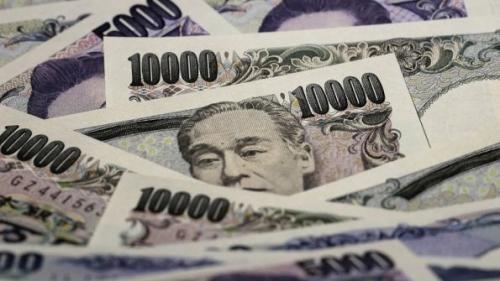 BoJ cần xem xét lại mục tiêu lạm phát 2%