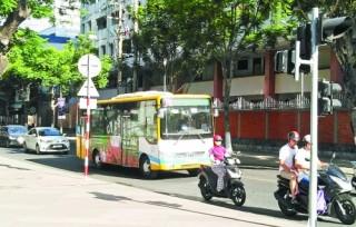 Nhân rộng mô hình xe buýt nội đô