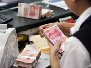 Cơ hội để Trung Quốc nới lỏng tiền tệ