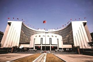 PBoC có thể làm chậm tốc độ nới lỏng tiền tệ