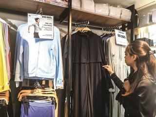 Đa dạng thị trường áo chống nắng