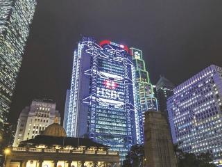"""Các ngân hàng toàn cầu bị """"kẹt"""" giữa Mỹ và Trung Quốc"""