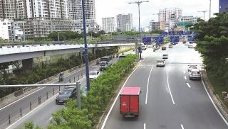 TP.HCM: Sẽ thu phí ô tô vào khu vực trung tâm
