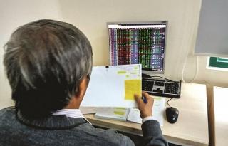 Dự thảo Nghị định hướng dẫn thi hành Luật Chứng khoán: Bước chuyển quan trọng để chuyên nghiệp hoá thị trường