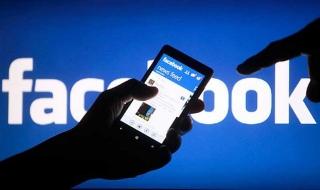 Cảnh giác với lừa đảo qua facebook