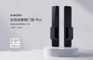 Xiaomi ra khóa cửa thông minh mở được bằng iPhone