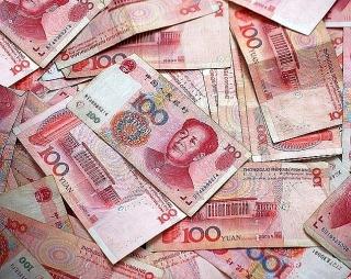 Trung Quốc phát tín hiệu nới lỏng tiền tệ