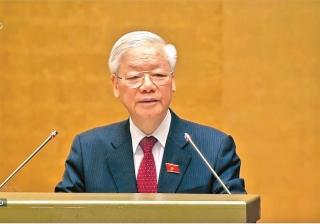 Tổng Bí thư Nguyễn Phú Trọng: Quốc hội cần nâng cao hơn nữa chất lượng, hiệu quả hoạt động