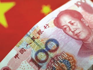 Ngân hàng trung ương Trung Quốc sẽ giữ ổn định chính sách