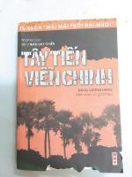 """Đọc nhật ký """"Tây tiến viễn chinh"""", nhớ liệt sĩ Trần Duy Chiến"""