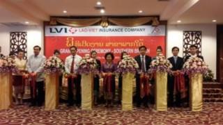 LVI khai trương chi nhánh Nam Lào