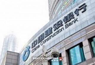 China Construction Bank Corporation chi nhánh TP. Hồ Chí Minh thay đổi địa điểm trụ sở