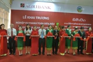 Khai trương hoạt động Thanh toán biên mậu qua cửa khẩu quốc tế Lao Bảo – Đansavanh